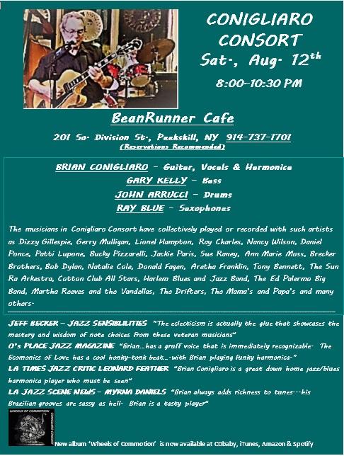 CC BeanRunner flyer 8-12-17